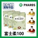 Fuji100 p1