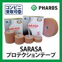 プロテクションテープ PROTECTION テーピング