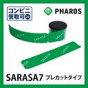 P_sarasa7_pre-01