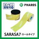 P_sarasa7_roll-01