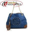 d39c24064ee2 Gucci GUCCI 308982 Soho chain tote bag denim X leather blue X brown  interlocking grip /052782