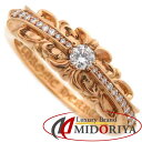 479dd041bdb Authentic CHROME HEARTS 22K Yellow Gold Baby Classic Band Ring Diamond   7-7.5  099817 FREE SHIPPING