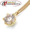 【最大5千円OFFクーポン】一粒ダイヤモンド ネックレス K18YG ダイヤモンド1.870ct 40cm 18金イエローゴールド レディ…
