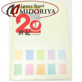 20世紀デザイン 切手 シート 7枚セット 額面5180円 /046896 【コレクション】 【未使用】