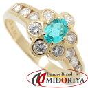 リング K18YG パライバトルマリン0.20ct ダイヤモンド0.41ct 11.5号 18金イエローゴールド 指輪 レディース ジュエリ…