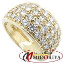 ピアジェ PIAGET ダイヤモンドリング K18YG 13号 750 イエローゴールド 指輪/094143【中古】