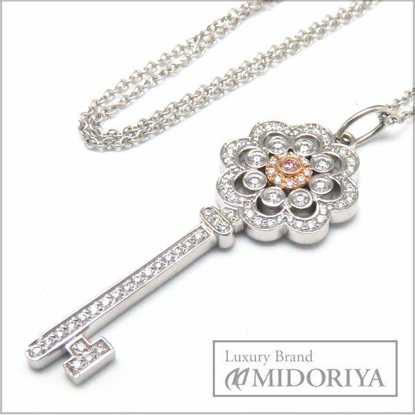 ティファニー ネックレス Tiffany T&CO ローズキー Pt950×750RG ダイヤモンド ピンクダイヤモンド プラチナ 18金ローズゴールド ペンダント/95431【中古】【クリーニング済】