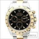 ロレックス ROLEX デイトナ コスモグラフ 116523 ブラック文字盤 Z番 メンズ/34412 【中古】 腕時計