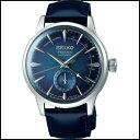 新品 即日発送 セイコー プレザージュ STAR BAR 限定モデル 「Starlight」 自動巻き 時計 メンズ 腕時計 SARY087