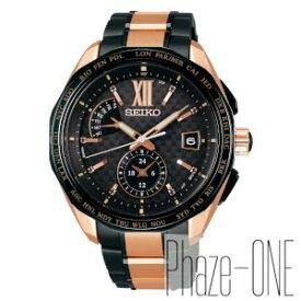 新品 即日発送可 セイコー ブライツ 2019 限定モデル ソーラー 電波 時計 メンズ 腕時計 SAGA270