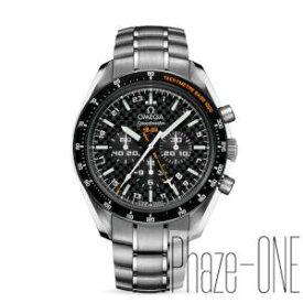 新品 即日発送可 オメガ スピードマスター HB-SIA クロノグラフ GMT 自動巻き 時計 メンズ 腕時計 321.90.44.52.01.001