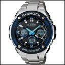 CASIO カシオ Gショック Gスティール ソーラー 電波 時計 メンズ 腕時計 GST-W100D-1A2JF