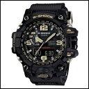 新品 即日発送 カシオ Gショック マッドマスター ソーラー 電波 時計 メンズ 腕時計 GWG-1000-1AJF