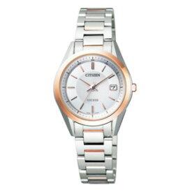 新品 即日発送 CITIZEN シチズンエクシード ソーラー 電波 時計 レディース 腕時計 ES1044-51A