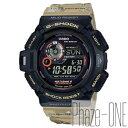 新品 即日発送 カシオ Gショック マッドマン ソーラー 電波 時計 メンズ 腕時計 GW-9300DC-1JF