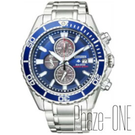 シチズン プロマスター 200m ダイバーズ ソーラー 時計 メンズ 腕時計 CA0710-91L