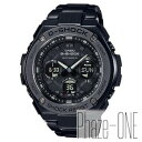 新品 即日発送可 カシオ Gショック Gスチール シリーズ ソーラー 電波 時計 メンズ 腕時計GST-W110BD-1BJF
