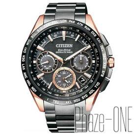 新品 即日発送可 シチズン アテッサ F900 サテライト ウエーブ ソーラー 電波 時計 メンズ 腕時計 CC9016-51E