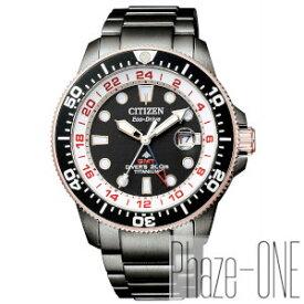 新品 即日発送可 シチズン プロマスター ラグビー日本代表モデル 「BRAVE BLOSSOMS Limited Models」 ソーラー 時計 メンズ 腕時計 BJ7115-85E