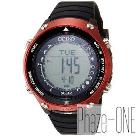 新品 即日発送可 セイコー プロスペックス ランドトレーサー Bluetooth通信機能搭載 ソーラー 時計 メンズ レディース 腕時計 SBEM001