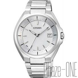 新品 即日発送可 シチズン アテッサ ソーラー 電波 時計 メンズ 腕時計 CB3010-57A