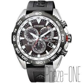シチズン プロマスター LANDシリーズ ソーラー 電波 時計 メンズ 腕時計 CB5036-10X