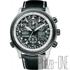 シチズン プロマスター SKYシリーズ ソーラー 電波 時計 メンズ 腕時計 PMV65-2272