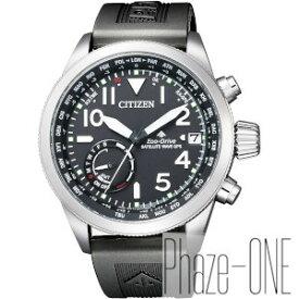 シチズン プロマスター F150 GPS 衛星 ソーラー 電波 時計 メンズ 腕時計 CC3060-10E