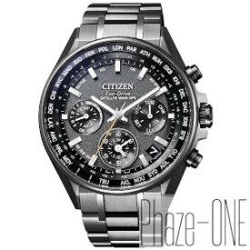 新品 即日発送可 シチズン アテッサ ダイレクトフライト ソーラー 電波 時計 メンズ 腕時計 CC4004-58E