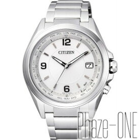 新品 即日発送可 シチズン アテッサ ダイレクト フライト ソーラー 電波 時計 メンズ 腕時計 CB1070-56B