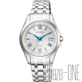 シチズン エクシード ソーラー 電波 時計 レディース 腕時計 EC1120-59B
