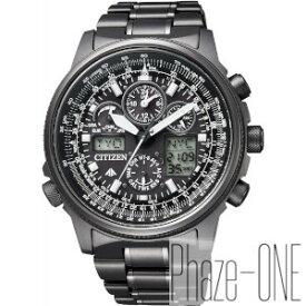 シチズン プロマスター SKYシリーズ ソーラー 電波 時計 メンズ 腕時計 JY8025-59E