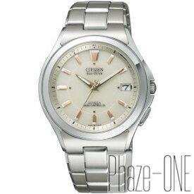 新品 即日発送可 シチズン アテッサ ソーラー 電波 時計 メンズ 腕時計 ATD53-2843