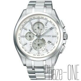 新品 即日発送可 シチズン アテッサ エコドライブ ソーラー 電波 時計 メンズ 腕時計 AT8040-57A