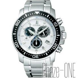 新品 即日発送可 シチズン プロマスター ソーラー 電波 時計 メンズ 腕時計 PMP56-3053