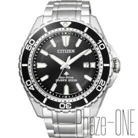 シチズン プロマスター 200m ダイバーズ ソーラー 時計 メンズ 腕時計 BN0190-82E