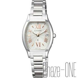 シチズン クロスシー TITANIA LINE ソーラー 電波 時計 レディース 腕時計 ES8150-56A