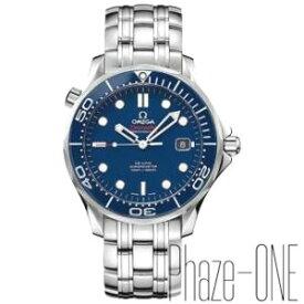 新品 即日発送可 オメガ シーマスター プロフェッショナル 300 自動巻き 時計 メンズ 腕時計 212.30.41.20.03.001
