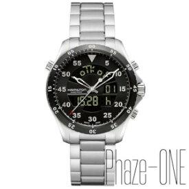 新品 即日発送可 ハミルトン カーキ アビエーション フライトタイマー クロノグラフ デュアルタイム メンズ 腕時計 H64554131
