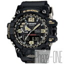 新品 即日発送可 カシオ Gショック マッドマスター ソーラー 電波 時計 メンズ 腕時計 GWG-1000-1AJF