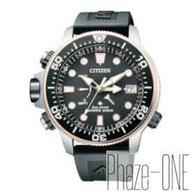 新品 即日発送可 シチズン プロマスター MARINE 30周年記念限定モデル ソーラー 時計 メンズ 腕時計 \BN2037-11E