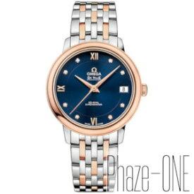 オメガ デ・ビル 自動巻き 時計 レディース 腕時計 424.20.33.20.53.001
