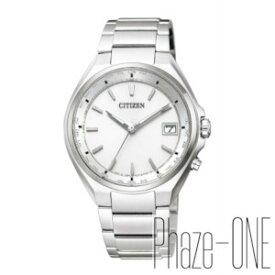 シチズン アテッサ ダイレクトフライト ソーラー 電波 時計 メンズ 腕時計 CB1120-50A