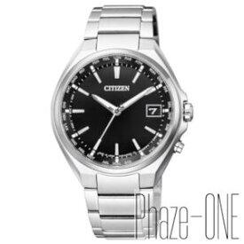 シチズン アテッサ ダイレクトフライト ソーラー 電波 時計 メンズ 腕時計 CB1120-50E