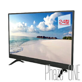 新品 即日発送可 ジュワイユ 地上 BS 110度CS デジタルハイビジョン 24型 テレビ24TVSMM-S