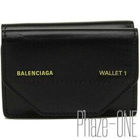バレンシアガ 二つ折り財布 ブラック 529098 0ST2N 1070