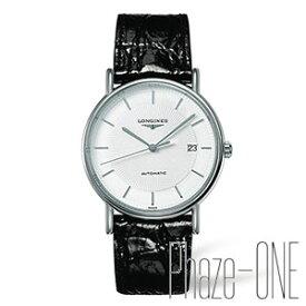 【あす楽対応】ロンジン プレザンス 自動巻き メンズ 腕時計 L4.921.4.18.2