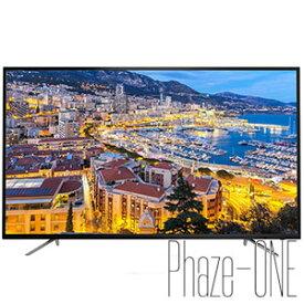 新品 即日発送可 アグレクション superbe 43V型 4K対応液晶 テレビ SU-TV4304K