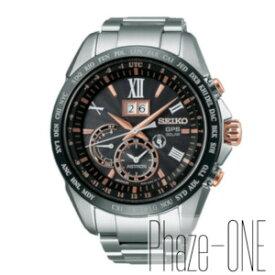 新品 即日発送可 セイコー アストロン GPS ソーラー 電波 時計 メンズ 腕時計 SBXB151