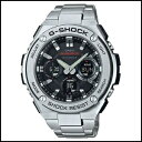 CASIO カシオ Gショック Gスチール ソーラー 電波 時計 メンズ 腕時計 GST-W110D-1AJF